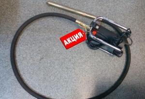 Глубинный вибратор Z1N 180 в комплекте с 2 валами по 3м и 2 булавами 38 мм