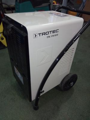 Аренда мобильного осушителя Trotec TTK 170 ЕСО